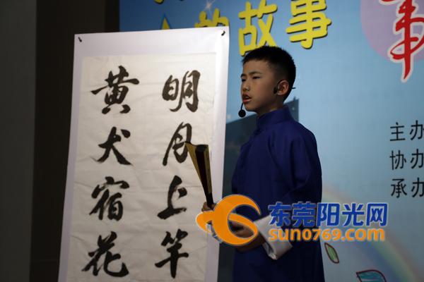 """东城开展2015年""""我讲书中的故事""""儿童故事大王比赛"""