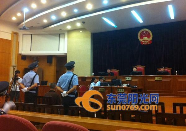 庭审现场-黄江原供电公司副经理 便宜 卖电给太子酒店被起诉