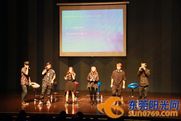东莞举办走进阿卡贝卡赏析会 周杰伦B BOX老师现场献演