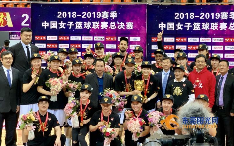 【视频】不眠之夜!东莞女篮首次加冕WCBA总冠军
