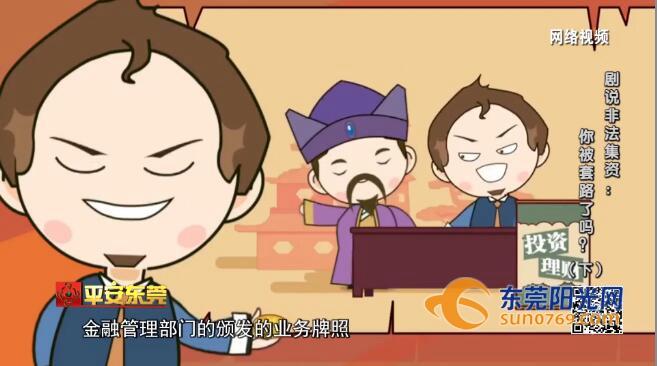 北京pk赛车投注官网
