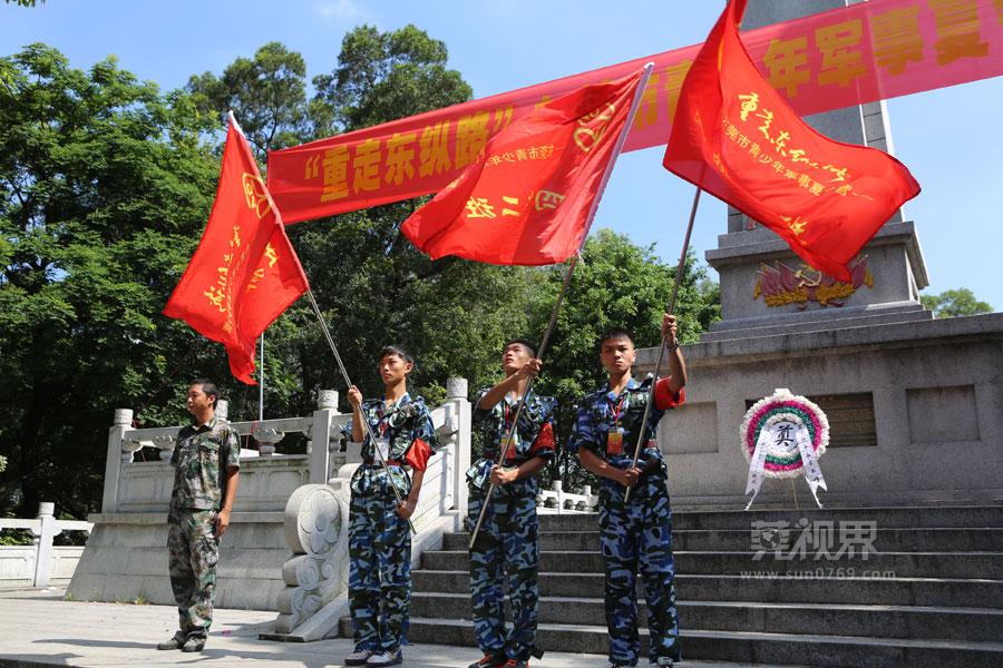 东莞/领导嘉宾为本期夏令营的10个班授予班旗