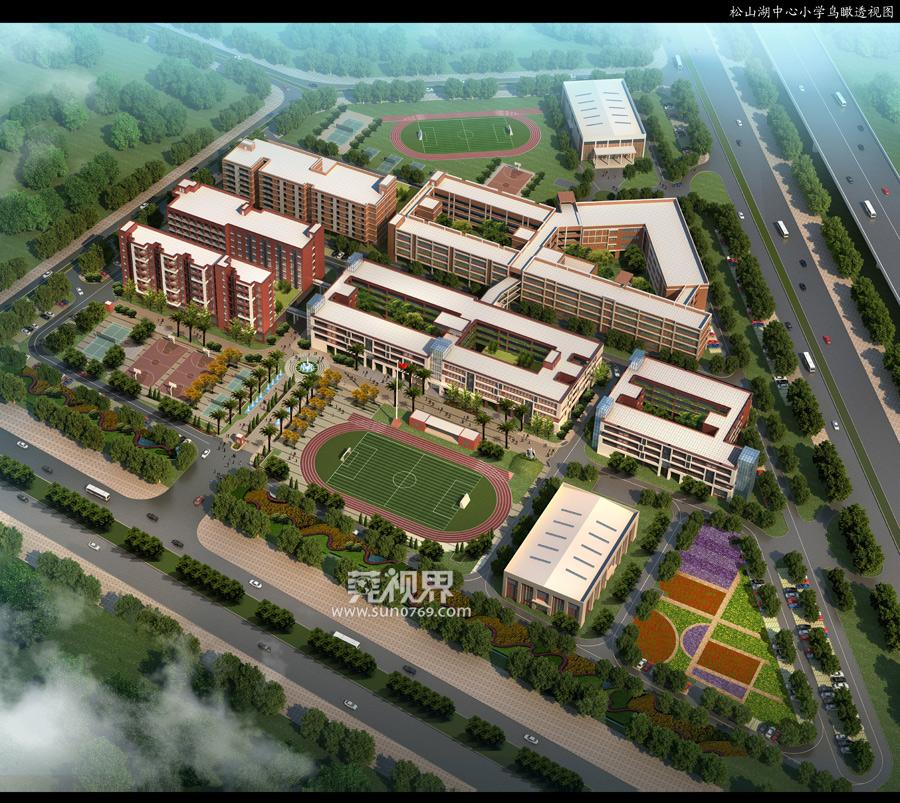 【莞模板】松山湖中心小学建视界明年新背景小学生ppt分校校区图片