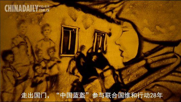 编者按:1927年,一支人民的军队伴随着南昌城头的枪声诞生。战争年代,他们保家卫国;和平时期,他们勇担重任。他们是最可爱的人。建军节来临之际,让我们一起向他们致敬。   星星之火,从这里燃起  (点击图片观看视频)   1927年,一支人民的军队伴随着南昌城头的枪声诞生。    走过雪山草地、升级小米步枪,他们的力量更加强大。   危急时刻,他们挺身而出    洪水滔天,他们用血肉筑起长堤。    地动山摇,他们用身躯铺就生命通道。   硝烟散去,他们守护和平    边防线上,我站立的地方是中国