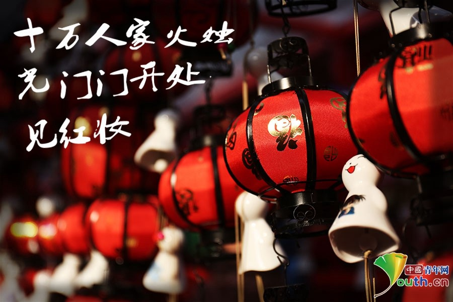 非物质文化遗产——北京宫灯制作技艺.中国青年网记者 王冬伟摄图片
