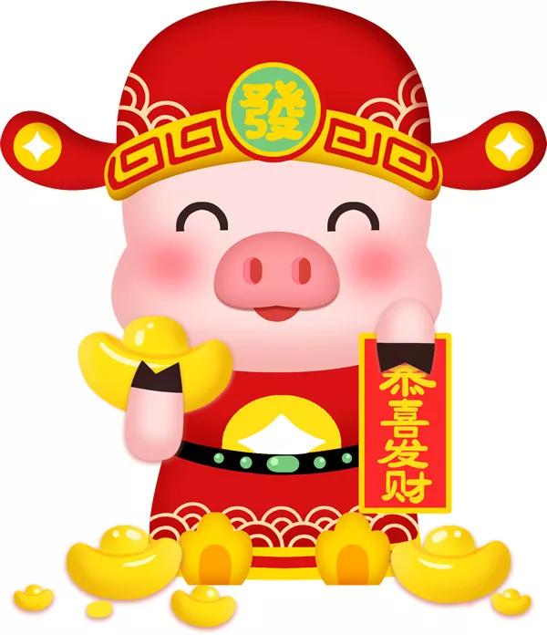春节民俗日历丨正月初六送穷