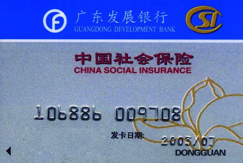 办信用卡需要社保密码吗_信用卡以卡办卡好办吗_信用卡以卡办卡需要什么条件