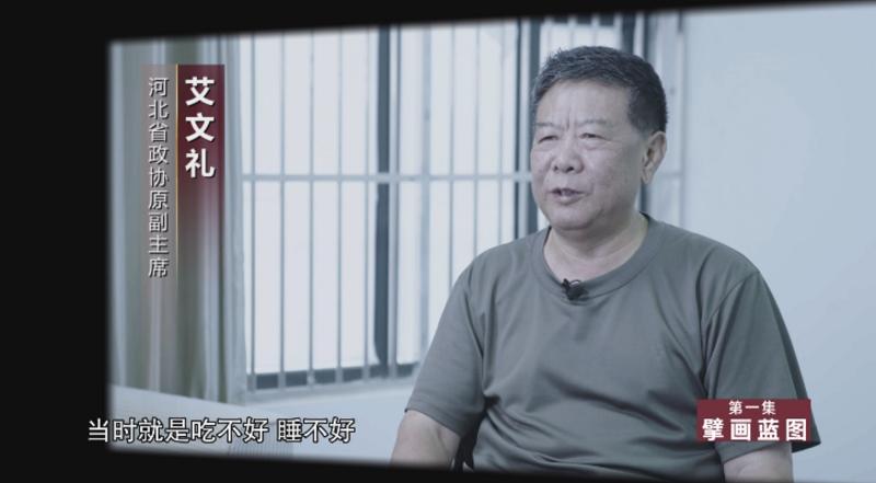 """反腐大片《国家监察》开播 第一集""""猛料""""十足"""