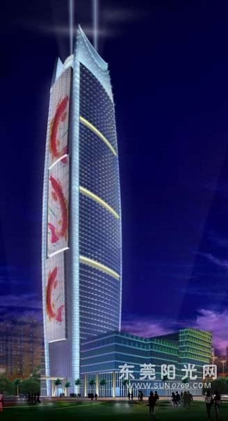 楼:东莞台商大厦