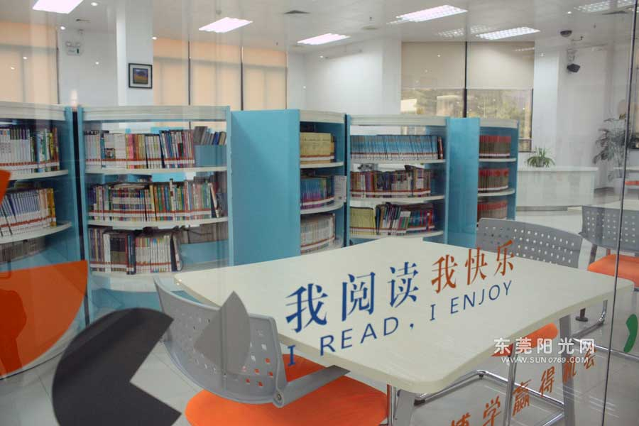 东莞少年儿童图书馆试开馆啦!