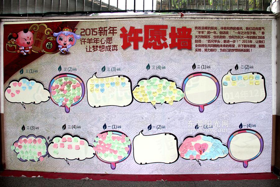 """羊年开学首日:幼儿园派红包缓解""""开学综合症"""""""