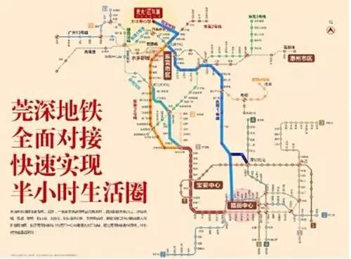 东莞深圳地铁线路对接敲定 以后去深圳香港so easy图片
