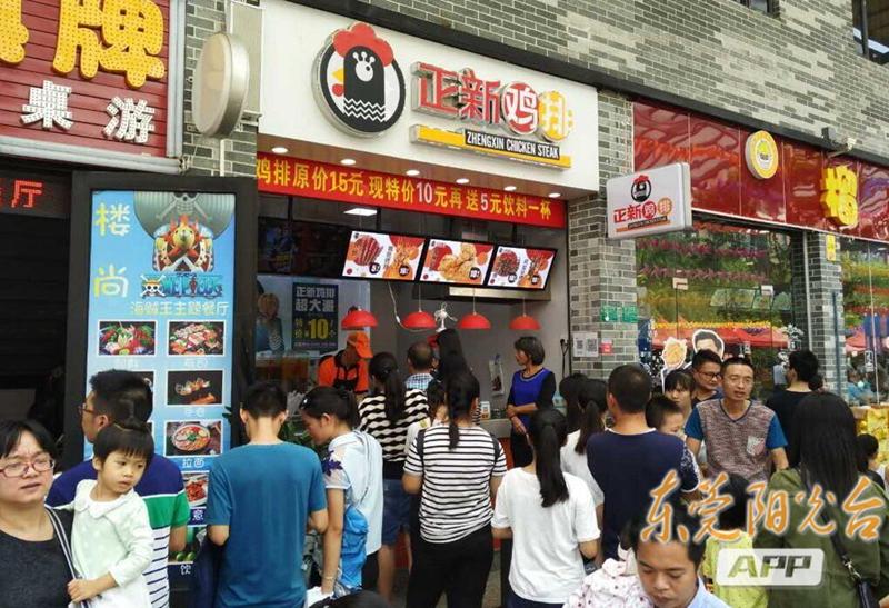 """网友""""鱼仔酱"""":麻涌国庆风车美食节开启,吃货们齐聚美食街,叹水乡"""