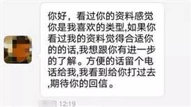"""东莞最新骗术实录(1947:""""钻石王老五""""原来是骗子) - 根哥 - 根哥的博客"""