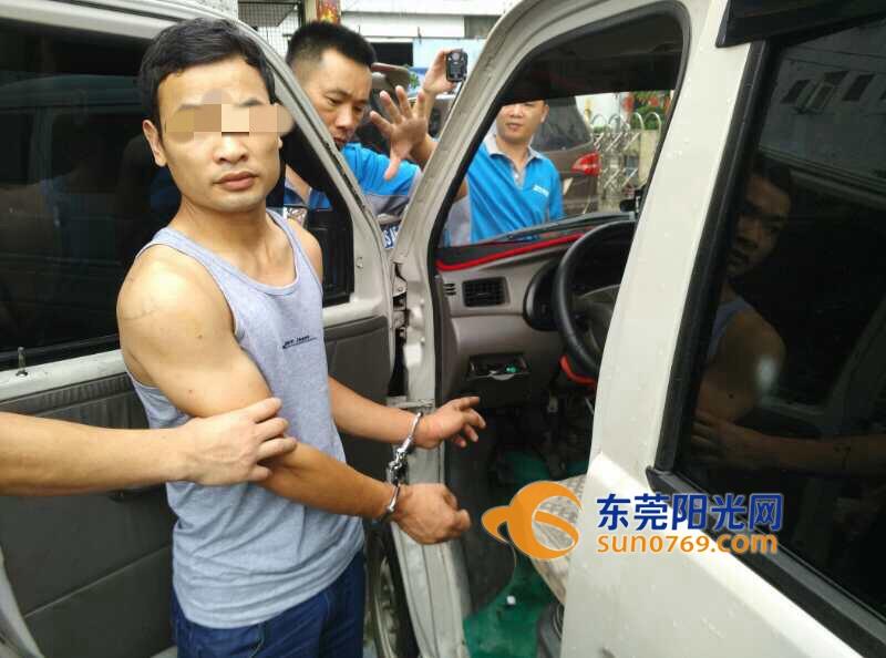 东莞最新案件实录(2171:男子约会女网友 上车后被抢劫) - 阿根 - 阿根的博客