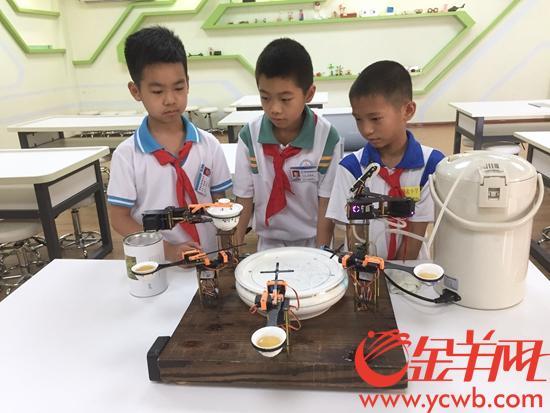 汕头3名小学生发明声控机器人 一分半钟泡出地道工夫茶