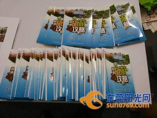 麻涌:东莞唯一参展镇亮相中国国际旅游产业博