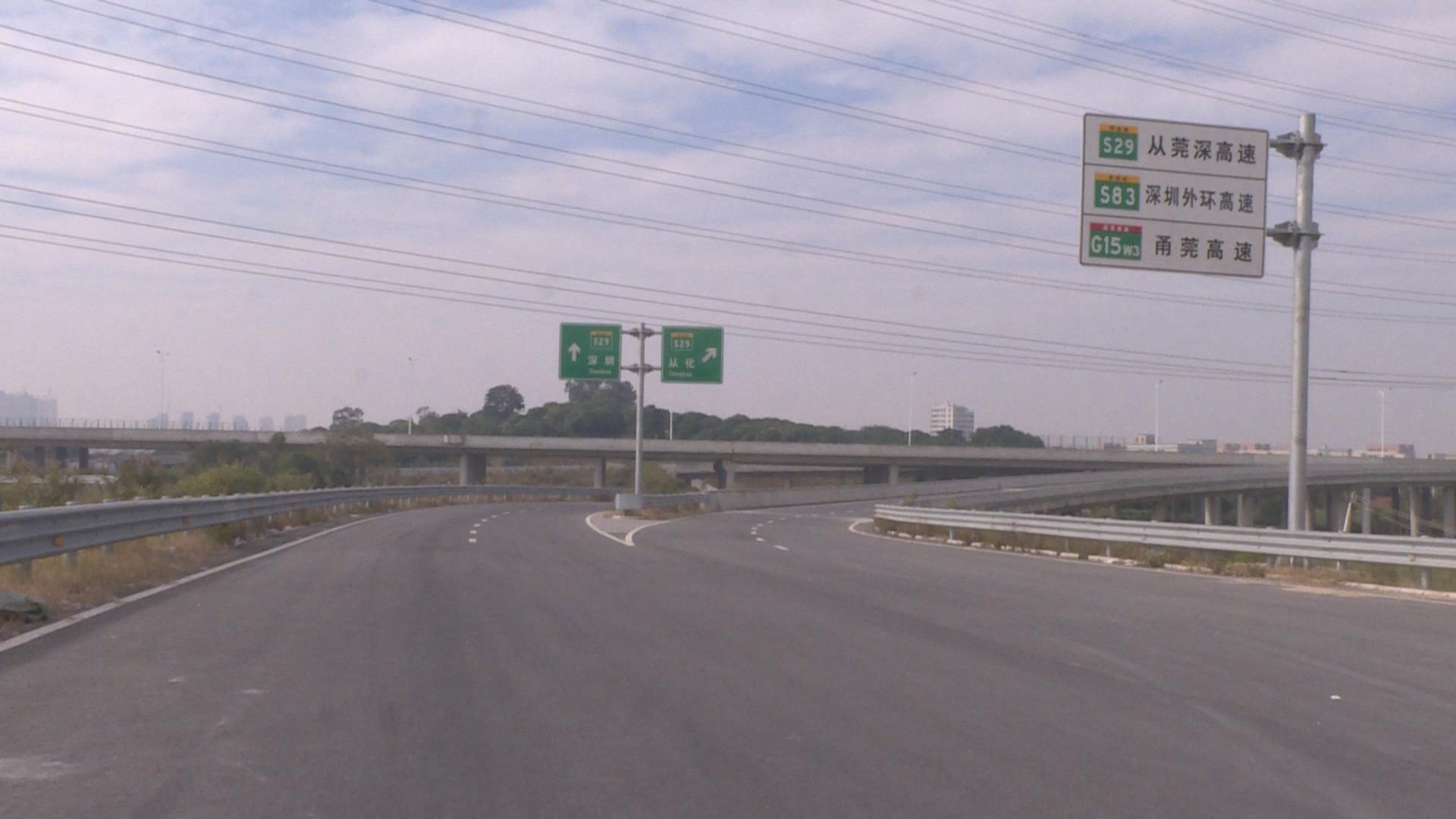 从莞高速东莞段将于近期竣工 横沥镇将实现 高速零突破图片