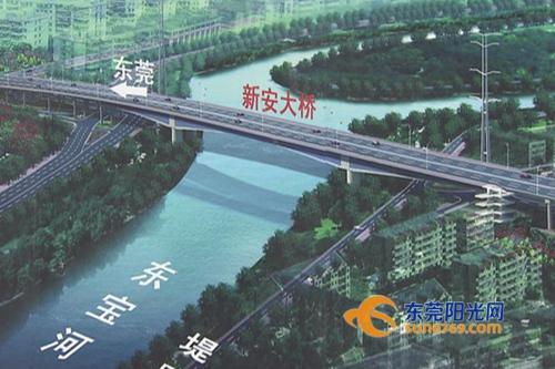 新安大桥桥体全面贯通 通车在即