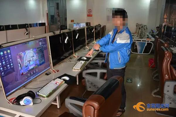 东莞最新案件实录(2009:便衣出击 日破获两起扒窃案) - 阿根 - 阿根的博客