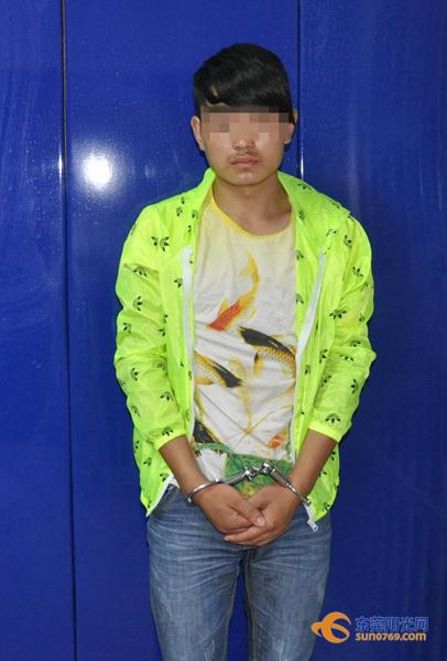 东莞最新案件实录(2070:在网吧扒窃手机) - 阿根 - 阿根的博客