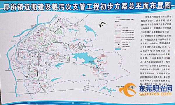 厚街地图高清版大图