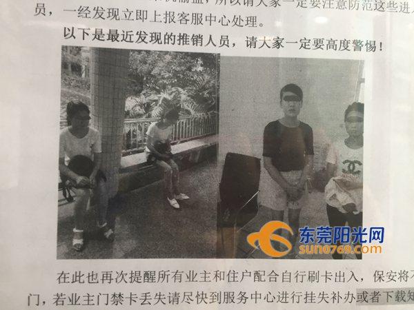 东莞最新案件实录(2142:借用厕所为由入室盗窃) - 阿根 - 阿根的博客