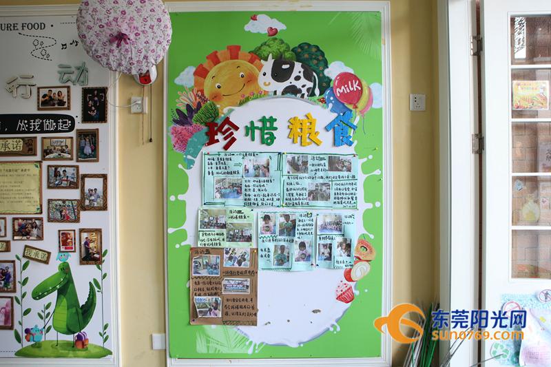"""莞城惊现动物园式幼儿园!""""老虎"""",""""恐龙"""",""""猴子""""全都有"""