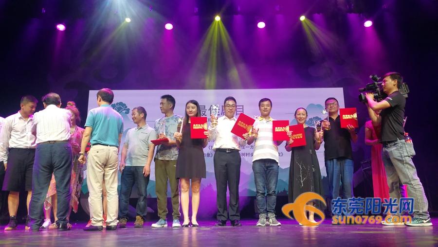 茶山又有一国家级水准的戏曲,获得了这个含金量高的奖!
