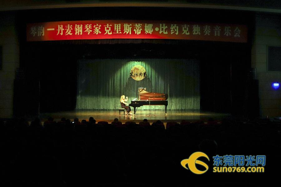 莞城:丹麦钢琴家独奏音乐会奏响文化周末